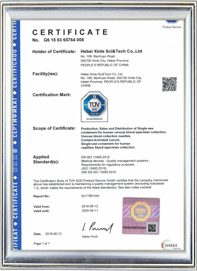 13485 System Certificate