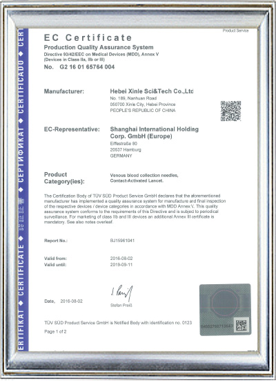 Blood Collection Needle CE Product Certificate